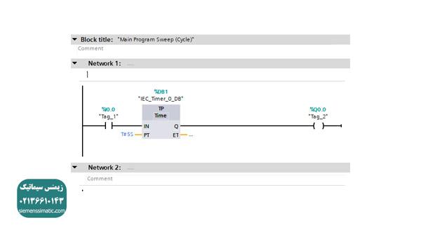 آموزش پی ال سی زیمنس s7-1200 در نرم افزار TIA Portal