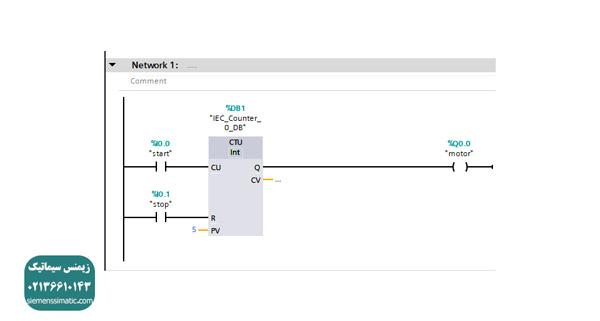 آموزش پی ال سی S7-1200 زیمنس قسمت 20 آموزش کانترها در نرم افزار TIA Portal زیمنس - کانتر CTU