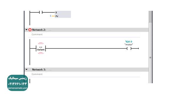 آموزش پی ال سی S7-1200 زیمنس قسمت 21 دستورات مقایسه ای (Comparator Operations) در نرم افزار TIA Portal زیمنس-02