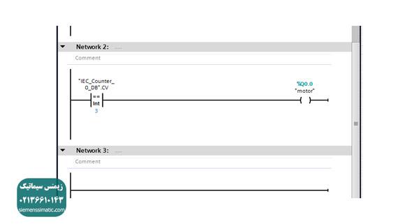 آموزش پی ال سی S7-1200 زیمنس قسمت 21 دستورات مقایسه ای (Comparator Operations) در نرم افزار TIA Portal زیمنس-03