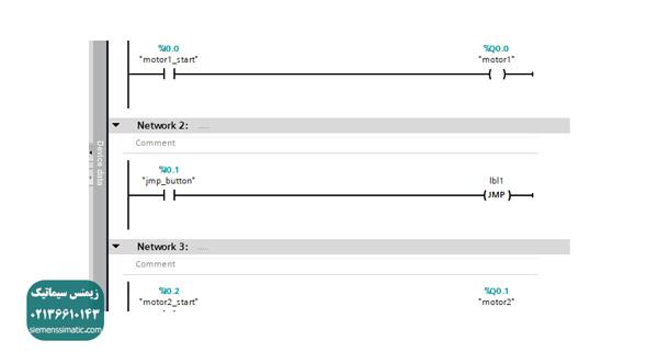 نمایندگی زیمنس، آموزش دستور jump و کاربرد آن در برنامه نویسی S7-1200 - 04