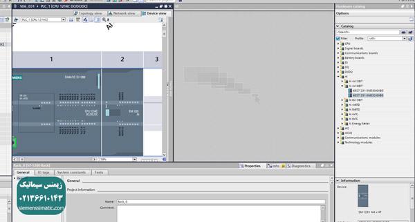 آموزش پی ال سی S7-1200 زیمنس قسمت 28: آموزش اضافه کردن ورودی های آنالوگ و پیکربندی کارت دما - 02
