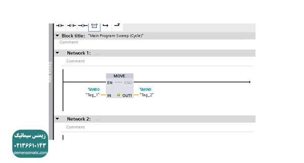 آموزش پی ال سی S7-1200 زیمنس قسمت 28: آموزش اضافه کردن ورودی های آنالوگ و پیکربندی کارت دما - 03