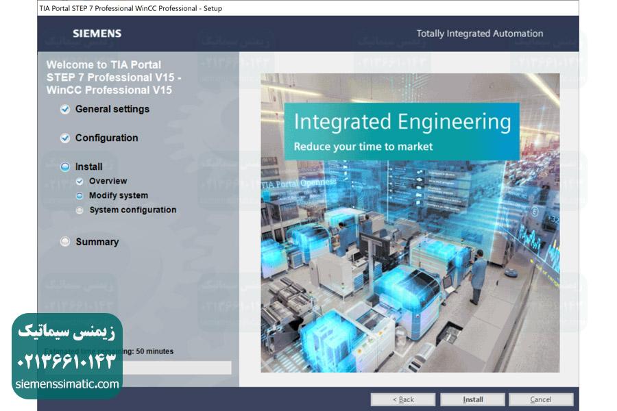 آموزش نصب نرم افزار TIA Portal نمایندگی زیمنس ورژن 15 - 08