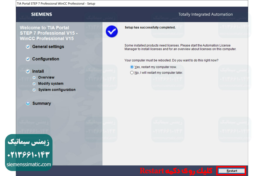 آموزش نصب نرم افزار TIA Portal نمایندگی زیمنس ورژن 15 - 09