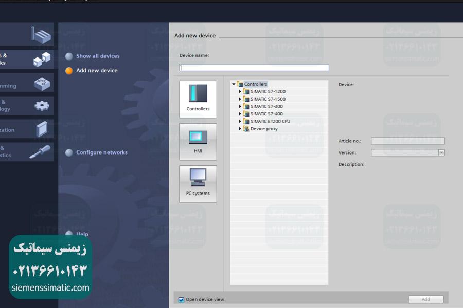 مقدمه ای درباره نرم افزار TIA Portal و افزودن PLC زیمنس در آن - 05
