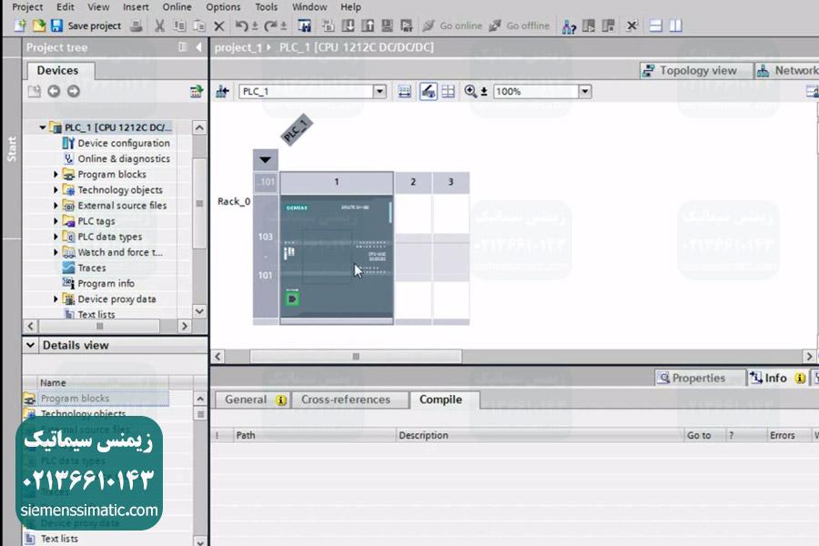 مقدمه ای درباره نرم افزار TIA Portal و افزودن PLC زیمنس در آن - 07