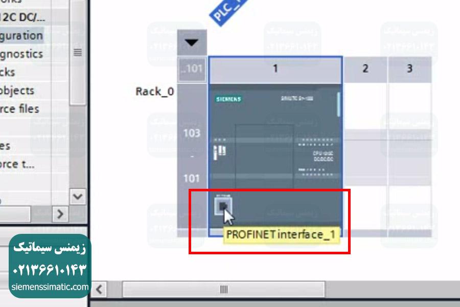 مقدمه ای درباره نرم افزار TIA Portal و افزودن PLC زیمنس در آن - 09