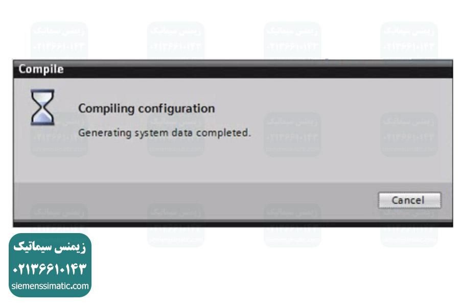 کامپایل کردن برنامه نوشته شده در TIA Portal برای پی ال سی زیمنس - 02