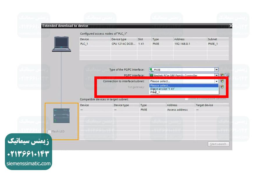 پنجره Extended download to device در برنامه TIA Portal - 02