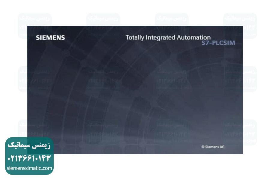 نرم افزار PLCSIM موجود در نمایندگی زیمنس