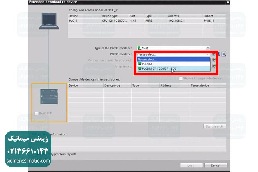 شبیه سازی PLCSIM S7-1200/S7-1500