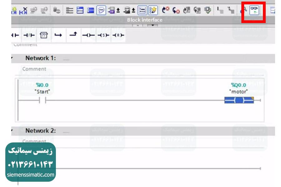 نمایندگی زیمنس، شبیه سازی  PLC ها در Tia Portal