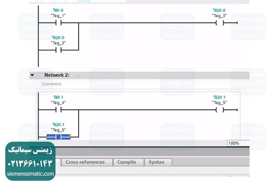 نمایندگی زیمنس، آموزش دستورات Interlock در HMI-02
