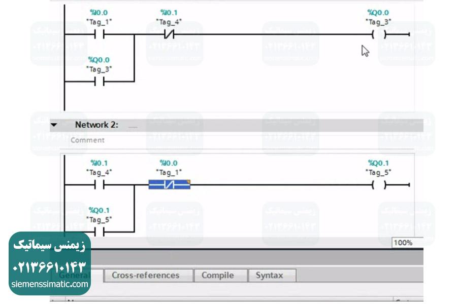 نمایندگی زیمنس، آموزش دستورات Interlock در HMI-03