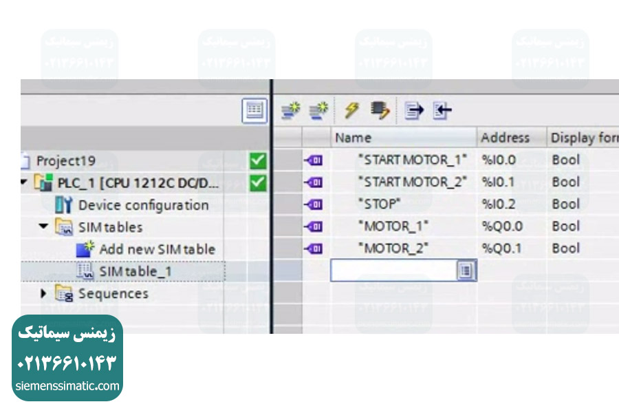 نمایندگی زیمنس، آموزش دستورات Interlock در HMI-05