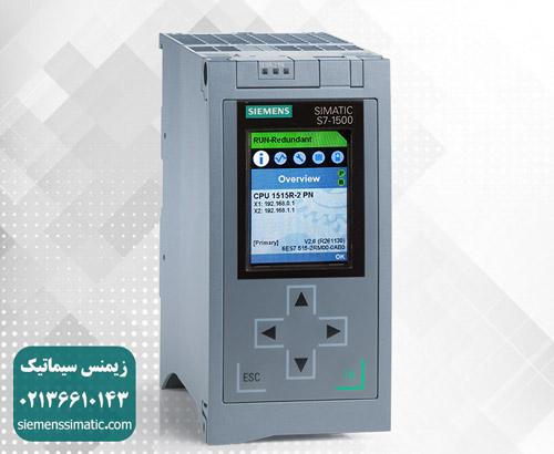 CPU پی ال سی S7-1500 زیمنس
