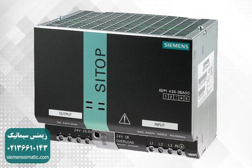 منبع تغذیه 24V DC خارجی SITOP