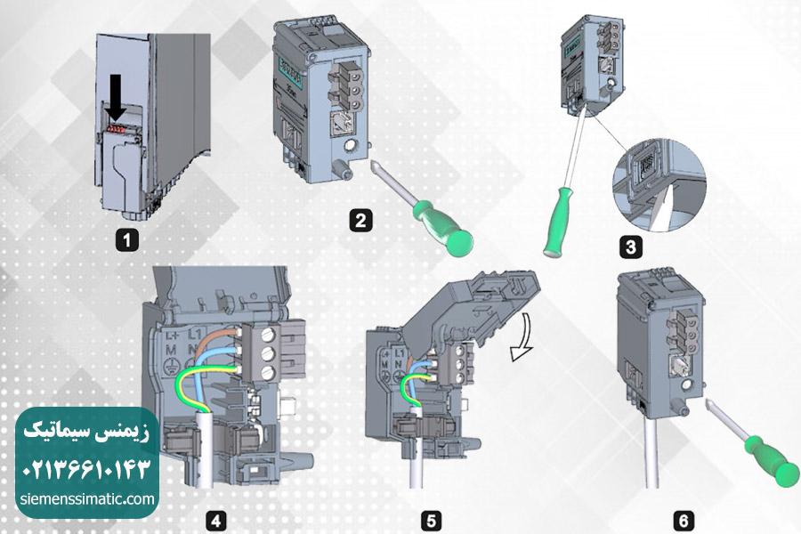 اتصال ولتاژ تغذیه ورودی به ماژول PM در پی ال سی S7-1500 نمایندگی زیمنس