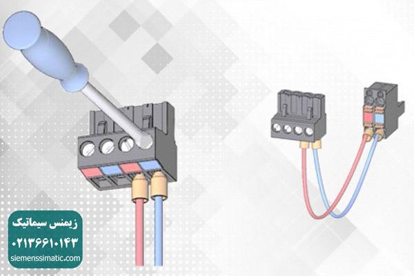 اتصال خروجی 24V DC از ماژول PM به CPU - 1