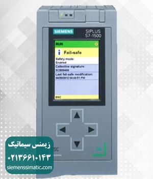 CPU پی ال سی S7-1500 - نوع Fail-Safe