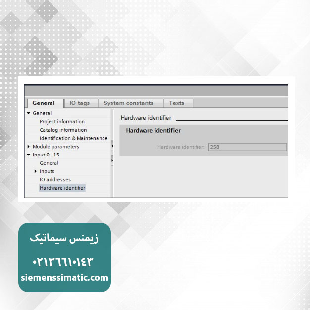 نمایندگی زیمنس - تنظیم پارامتر PS