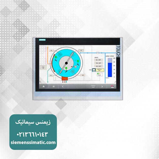 آموزش پی ال سی S71500 زیمنس - نمایندگی زیمنس ایران