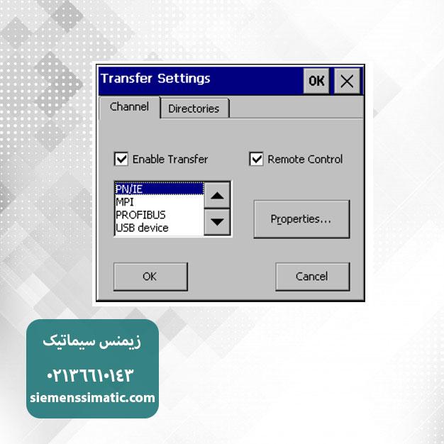 نمایندگی زیمنس ایران - آموزش پی ال سی S7-1500 زیمنس- آموزش کنترل پنل HMI