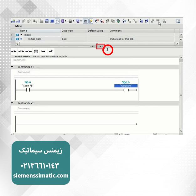 نمایندگی زیمنس- آموزش پی ال سی s7-1500 زیمنس - بلوک برنامه نویسی- دسترسی به متغیرها