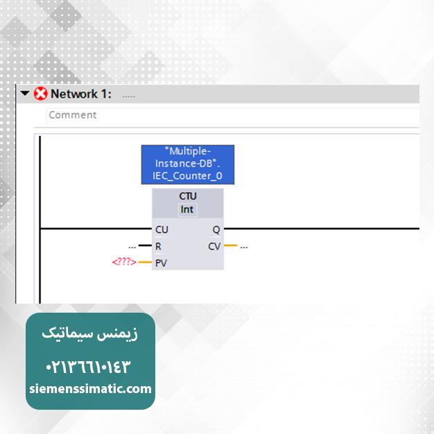 نمایندگی زیمنس - ایجاد بلوک داده در تیا پورتال tia portal