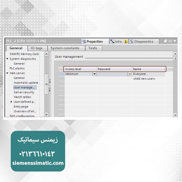 نمابندگب زیمنس - محصولات زیمنس - آموزش رایگان پی پی ال سی S71500 زیمنس