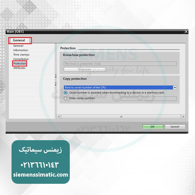 نمایندگی زیمنس - آموزش plc s7-1500 زیمنس - تنظیم حفاظت بلوک های برنامه نویسی