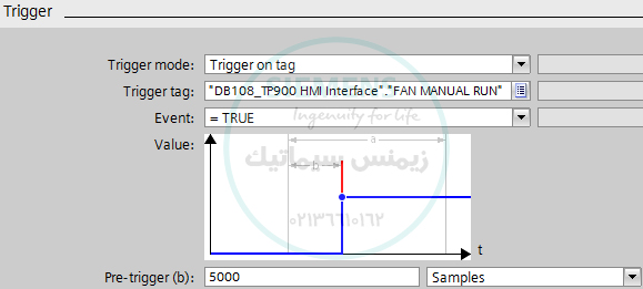 نمایندگی زیمنس - آموزش رایگان plc - گزینه tigger در trace