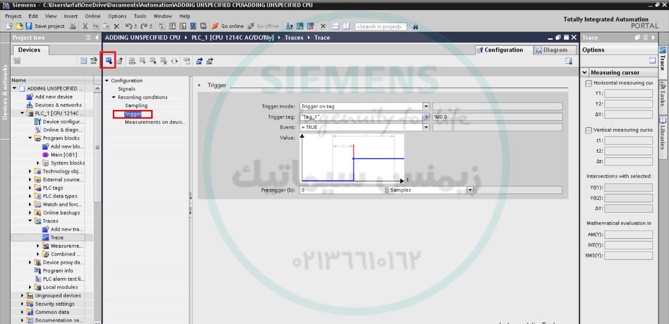 نمایندگی زیمنس - آموزش پی ال سی 1500 - آموزش ایجاد trace جدید